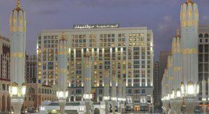 hotel-medine