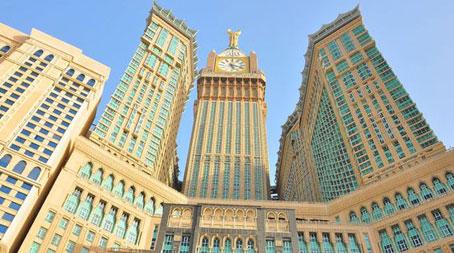 Hotel Pas Cher La Mecque